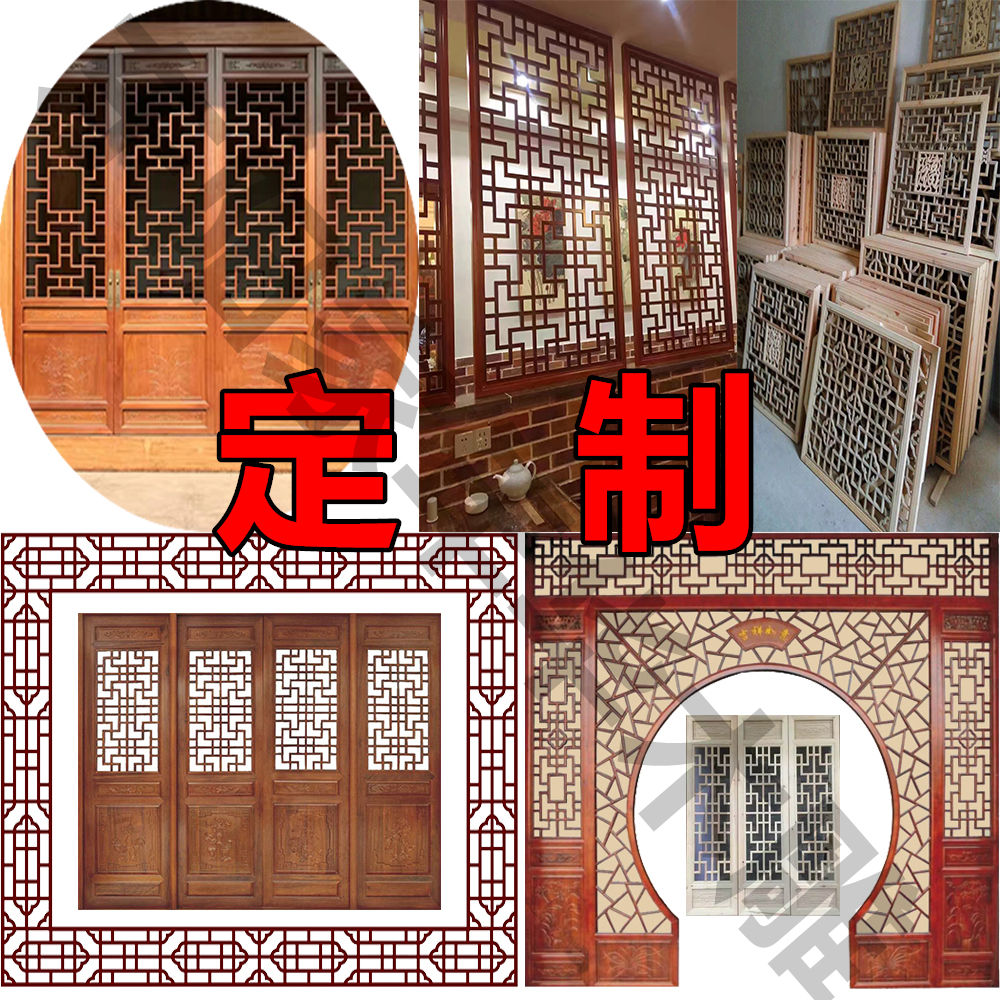 Solid wood chinese antique doors and windows lintel Elm flower lattice  partition wood custom-made - USD 35.00] Solid Wood Chinese Antique Doors And Windows Lintel Elm