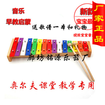 Gift 15 Piano Childrens musical instrument toy hand banging xylophone olf