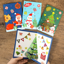 Christmas Handmade Greeting card DIY material pack Christmas creative L Stereo Greeting Card