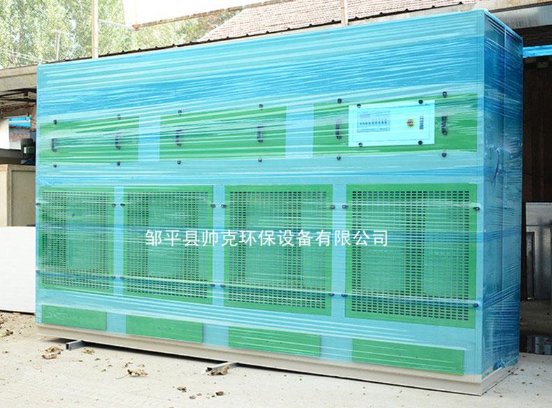 环保型传梦噴漆櫃子订做水帘柜喷漆箱干式打磨櫃立式吸尘柜脉冲式10