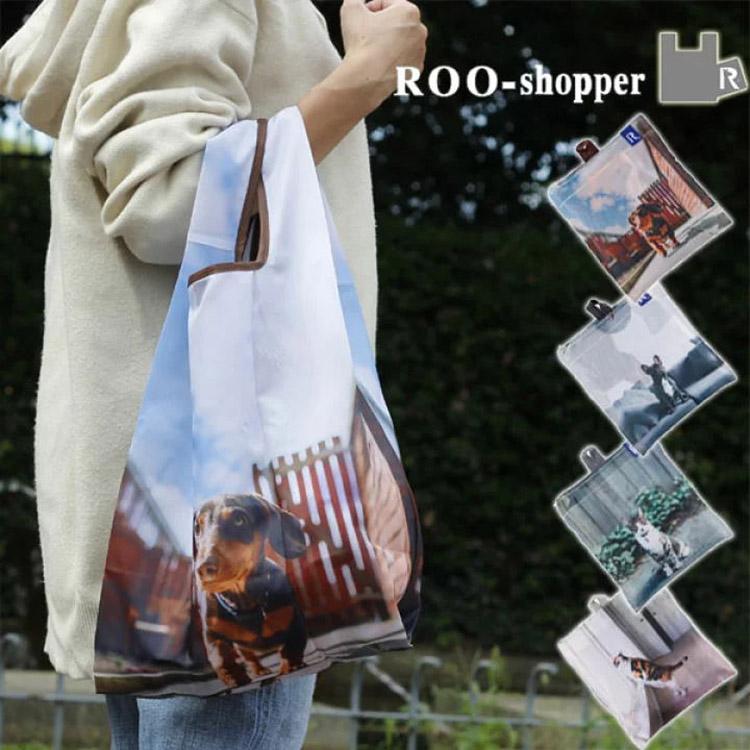 便携可折叠购物袋外出时尚大容量超市环保买菜包女防水手提布袋子