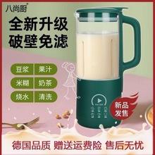 Машины для приготовления соевого молока фото