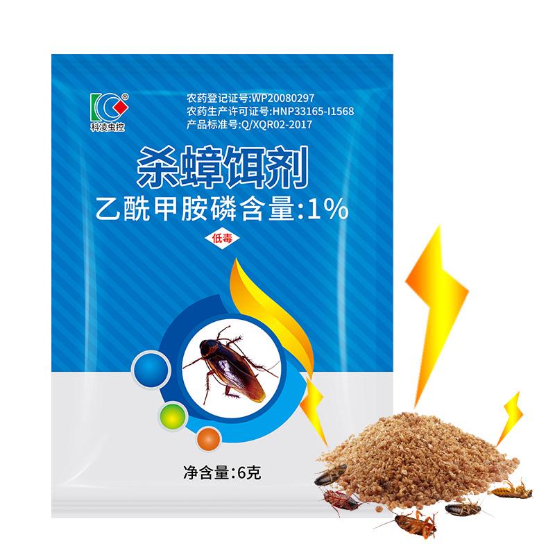 蟑螂药胶饵去杀蟑粉全窝端除蟑螂屋无毒强力灭蟑螂克星清家用厨房