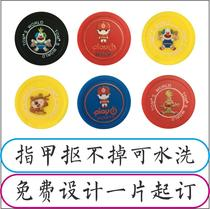 Learning Coin points Bonus Card points coin plastic coin push machine chips