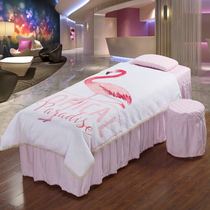 Simple skincare cosmetic bed cover four pieces of spring and summer beauty bedding skin Tube