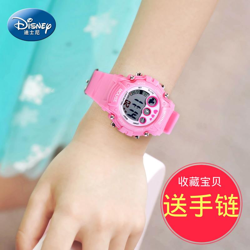 Наручные часы Disney