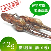 Changbai Mountain Genuine Snow clam dried 12g Full 10 send a foot dry not damp