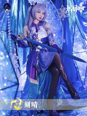 taobao agent Spot Nado original god cos original god carved clear cosplay costume anime game full set of female shoes set