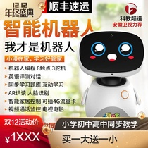 Xiaoman at home artificial intelligence AI accompanying early education learning robot