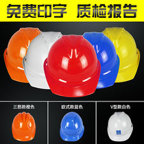 ABS Helmet FREE Printing site construction leading electrician GB