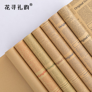 English newspaper retro background old kraft paper bag book paper gift wrapping bouquet of flowers Flower Paper