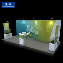 Fast curtain Display frame express aluminum alloy background wall signature Wall Pull up display frame
