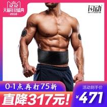 Electric shock Fitness ABS workout fitness equipment Abdominal machine Lazy sports machine