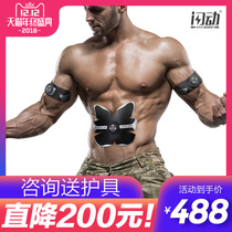 Flashing ABS Fitness Equipment ABS sticker Intelligent Fitness instrument abdominal muscle