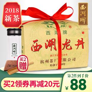 """""""Императорский"""" чай Сиху Лунцзин 250 гр. Вкусный дешёвый китайский чай с доставкой в Беларусь. Доставить из Китая чай по дешёвой цене доставки."""