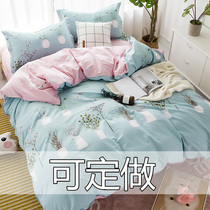 Four pieces of cotton pure quilt set bed linen custom three sets of bedding