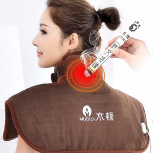 木顿电热艾灸护肩膀颈椎热敷护颈仪