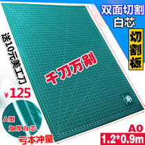 Thousand knife million scraping cutting plate art pad 90x120cm is