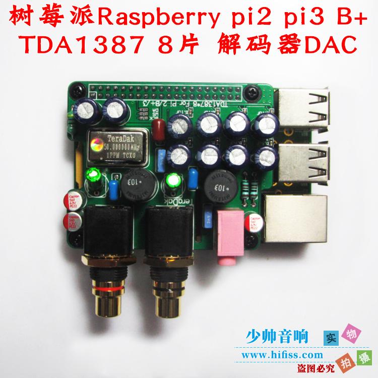 Raspberry Pi Pi2 pi3 B decoder DAC TDA1387 8-chip expansion board I2S  interface