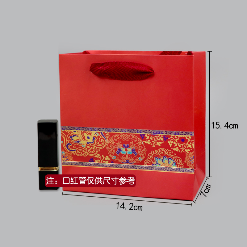 LIGHT GRAY CHINESE STYLE GIFT BAG
