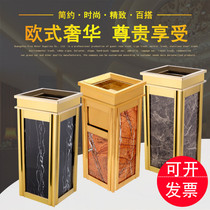 Trash bins stainless steel elevator soot corridor ashtray barrel Peel Box