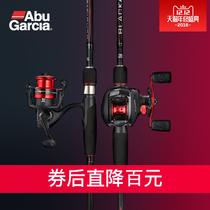 US Pure fishing Abulua rod set novice Japan imported water droplet wheel