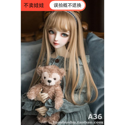 taobao agent 【drop】Air bangs big pear flower bjd baby with wig pear flower roll 3 points 4 points 6 points DD giant baby wailing easy to use