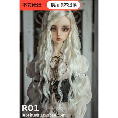 taobao agent 【Spot】3 points 3 points 4 points 6 points giant baby BJD wig milk soft silk, imitating mohair