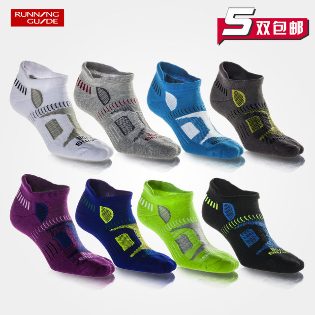 Running Guide 8801 Shallow Dark Socks breathable Deodes sweat absorbent wild sports outdoor running wild men's models