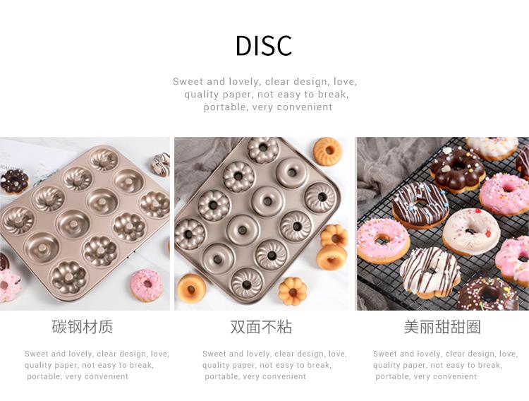 甜甜圈模具750_03.jpg