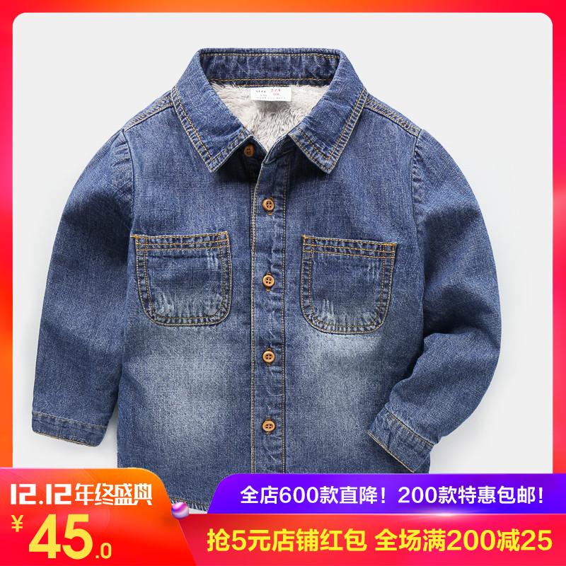 男童加厚牛仔衬衫保暖秋冬装童装衬衣儿童宝宝上衣加绒外套小童潮