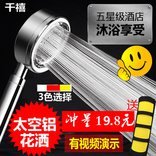 Space aluminum shower super-supercharged shower head shower head shower hand shower sprinkler shower head universal
