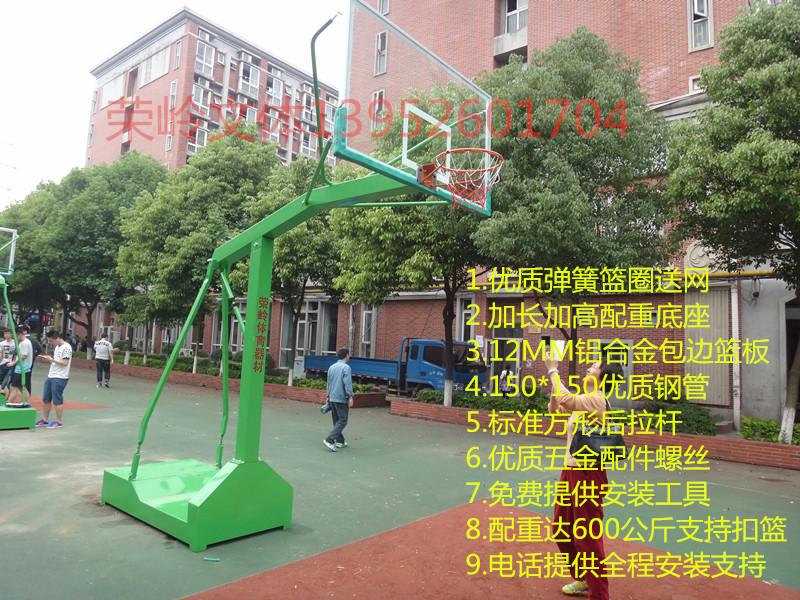 Цвет: Школа обычный обруч баскетбола