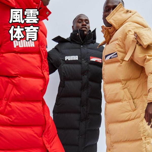 PUMA Puma X ADER tên chung Li Xian cùng nam và nữ trùm đầu mùa đông dài xuống áo khoác 576956 01 - Thể thao xuống áo khoác