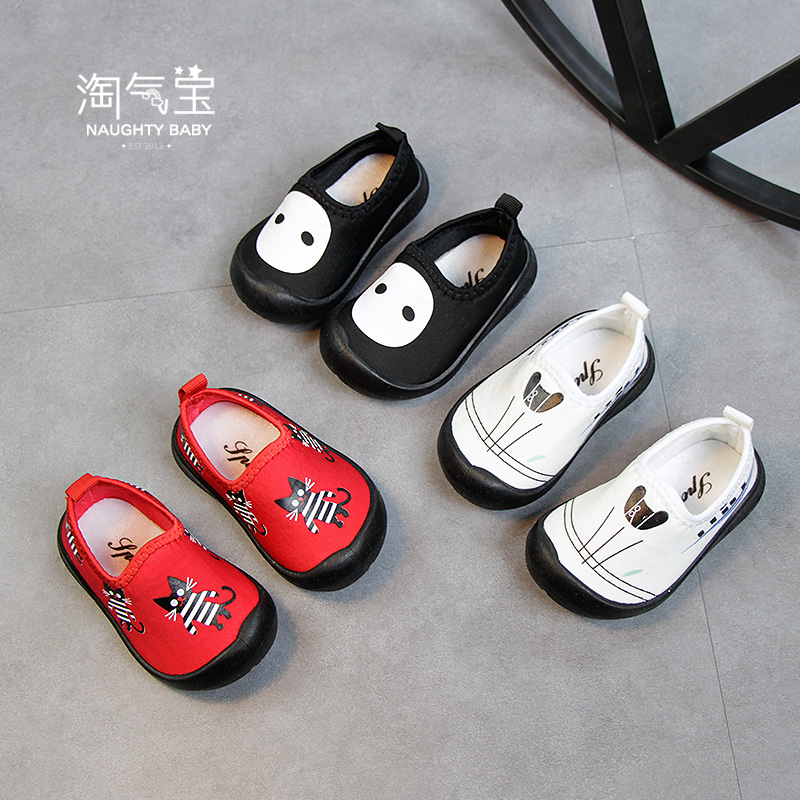 春秋婴儿学步鞋男童女童宝宝软底弹力布鞋儿童一脚蹬单鞋 1-2-3岁