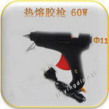 Hot glue gun DIY tool auto repair bonding repair