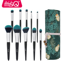 Small grape cosmetic brush set full set of tools brush