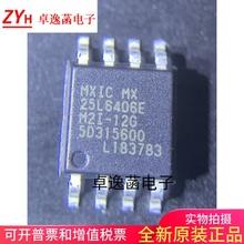 Накопители (SSD) фото