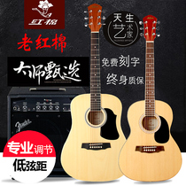 34 36 guitar 38 39 ballad Small guitar Electric box guitar