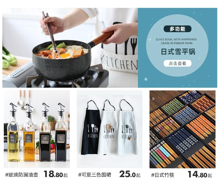 川岛屋青蕾日式餐具陶瓷碗单个饭碗汤碗装泡麵碗盘子碟子创意个性家用详细照片