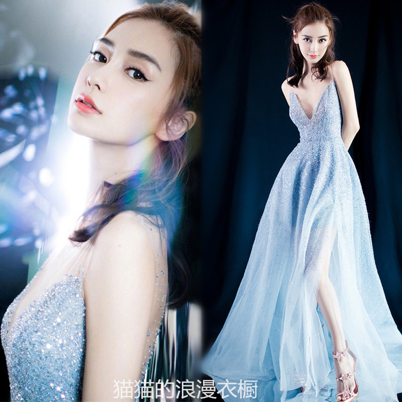 0cf8348f572 BABY star with the paragraph ladies banquet evening dress 2019 New elegant  birthday party dress female