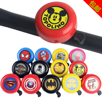 Bicycle bell ringing Horn Mountain skateboard children cartoon cute
