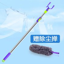 Clothes pole cool clothes fork pick clothes pole clothes pole stainless steel telescopic clothes pole