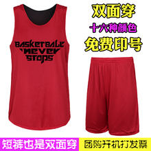 Both sides wear jerseys and training uniforms, girl students, team uniform and waistcoat.