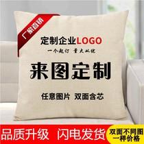 Pillow Custom photos to map custom logo Cotton Hemp Cushion birthday Gift