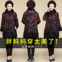 Middle-aged winter clothes female coat fat mother cotton clothes with velvet thickened cotton clothes