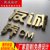 Boutique stainless steel word making advertising door Head signature Titanium Gold letter custom-made