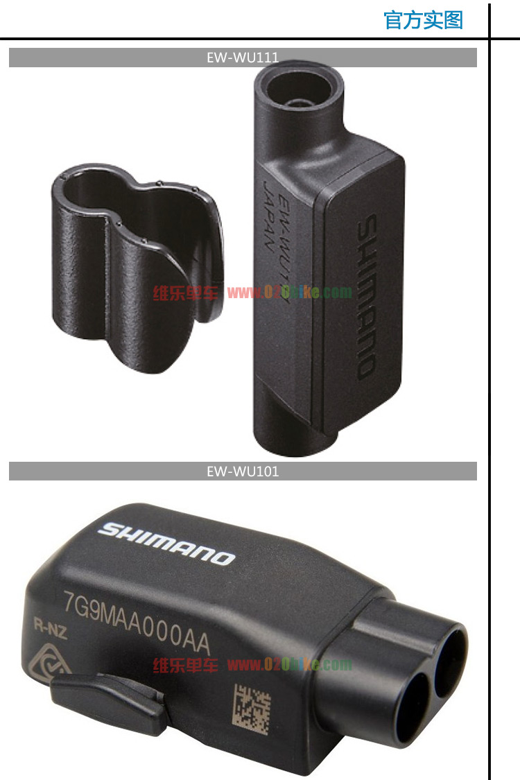 6951b4fccf7 category:Transmission protector,productName:SHIMANO Shimano Di2 ...
