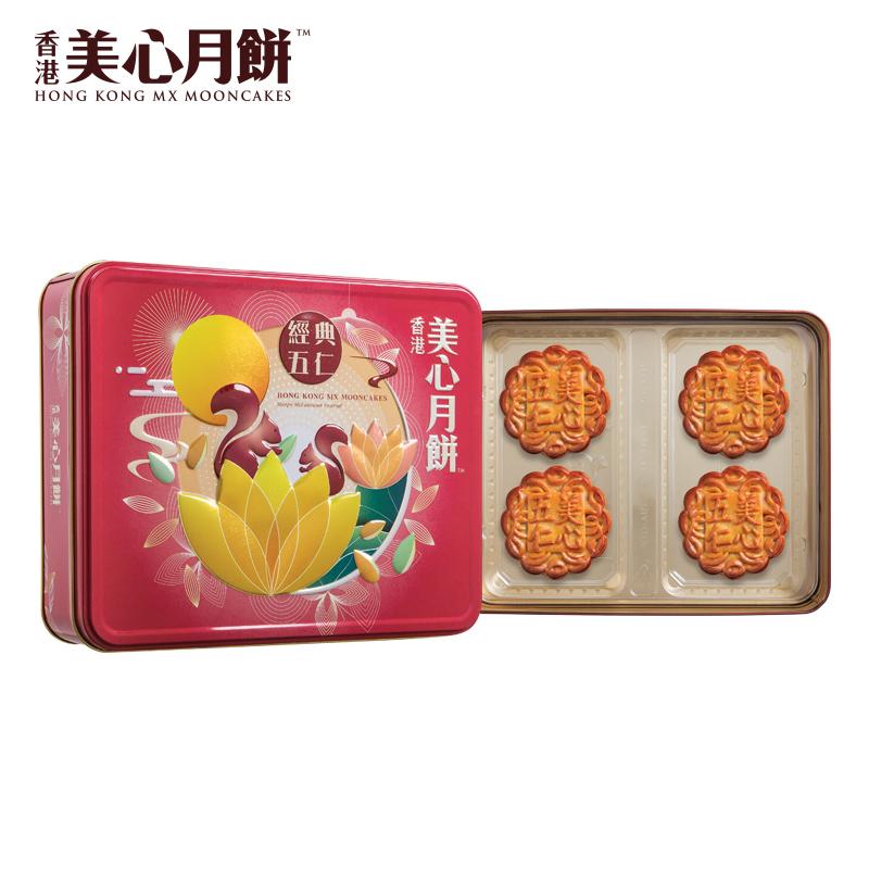 中国香港美心月饼经典五仁礼盒装