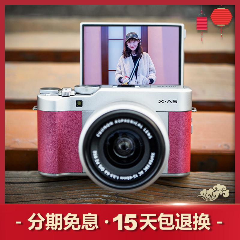 Fujifilm/Fujixa5 micro-camera female student self-portrait beauty digital camera HD travel XA5